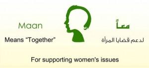 معاً لدعم قضايا المرأة
