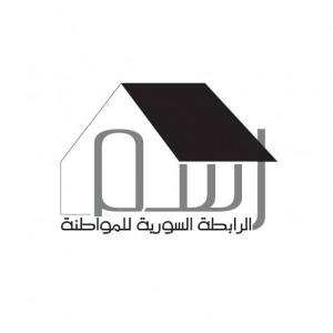 الرابطة السورية للمواطنة
