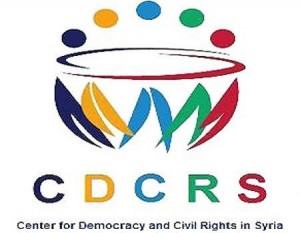 مركز الديمقراطية والحقوق المدنية في سوريا