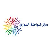 مركز الواطنة السوري