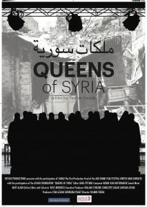 ملصق الفيلم التسجيلي «ملكات سوريا»