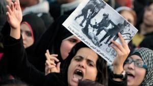 مشاركة المراة المصرية في تظاهرات ثورة 25 يناير