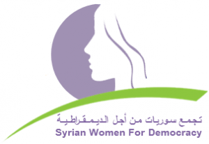 تجمّع سوريات من أجل الديمقراطية
