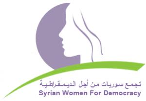 CSWD Logo