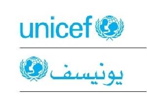 الأمم المتحدة لرعاية الطفولة