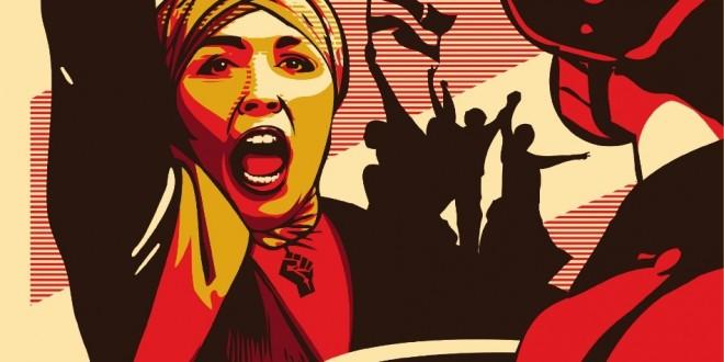 بوستر: مشاركة المرأة في الربيع العربي