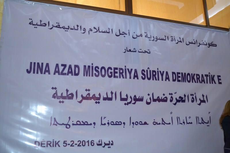 كونفرانس المرأة السورية من أجل السلام والديمقراطية