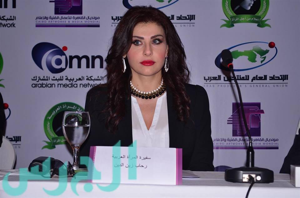 الإعلامية «رحاب زين الدين» سفيرة المرأة العربية