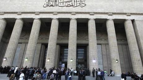 دار القضاء العالي - القاهرة