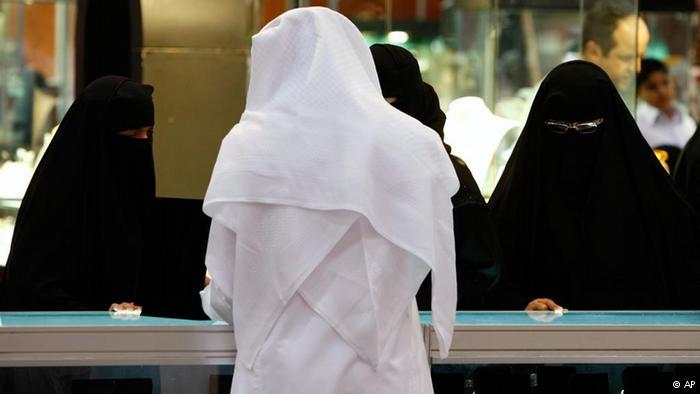 المرأة السعودية اليوم
