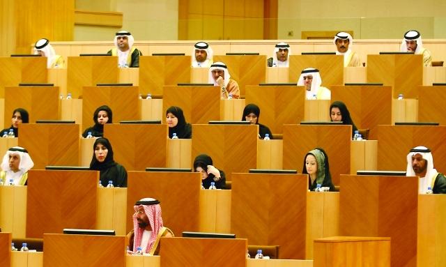المشاركة السياسية للمرأة الإماراتية