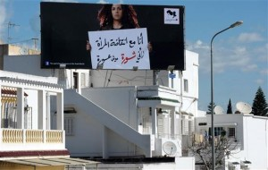 """ملصق إعلاني ضمن حملة """"انتفاضة المرأة في العالم العربي"""""""