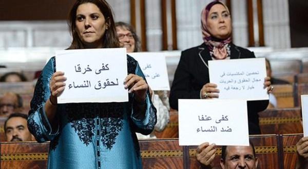 برلمانيات مغربيات يرفعن لافتات احتجاج داخل البرلمان