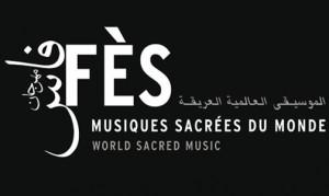 مهرجان فاس للموسيقى العالمية العريقة