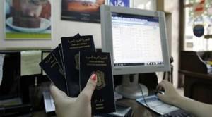 إدارة الهجرة والجوازات السورية