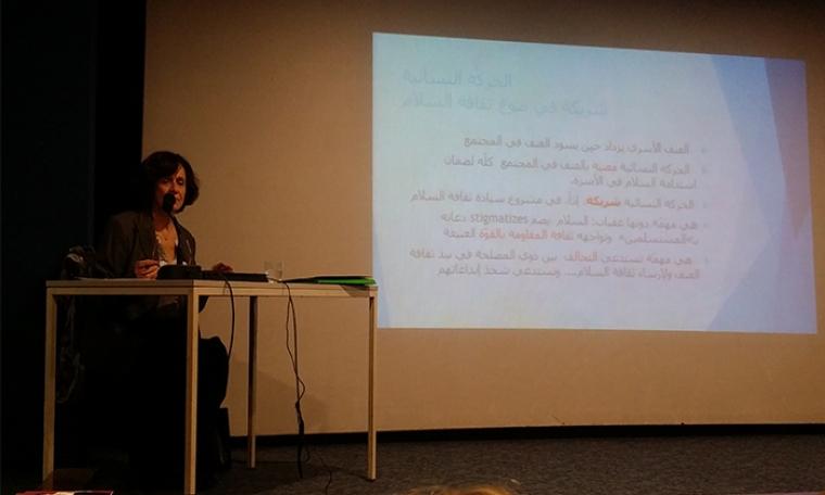 الصحافية والناشطة فاطمة زين الدين