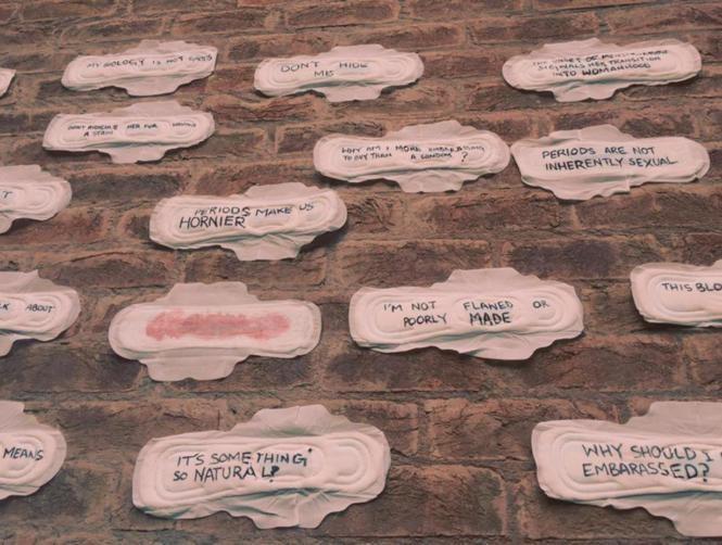 جدار الجامعة في لاهور