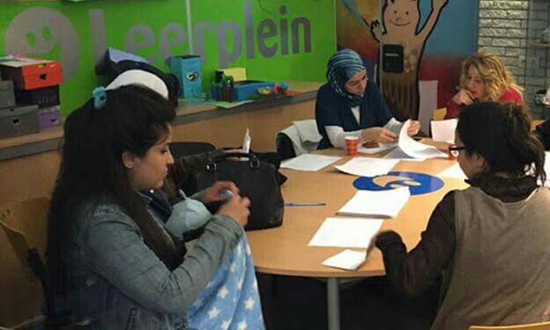 منظمة خاصة بالمرأة السورية في هولندا