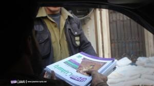 """توزيع مجلة """"ياسمين سوري"""""""