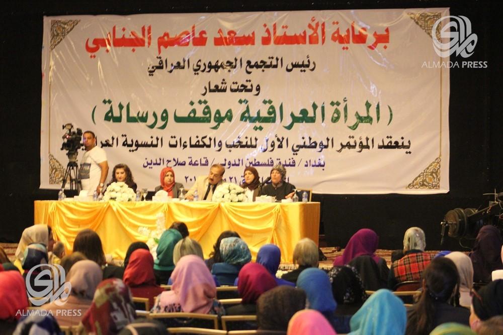 ناشطات عراقيات يؤكدن حقهن بإدارة شؤون الدولة/المدى برس