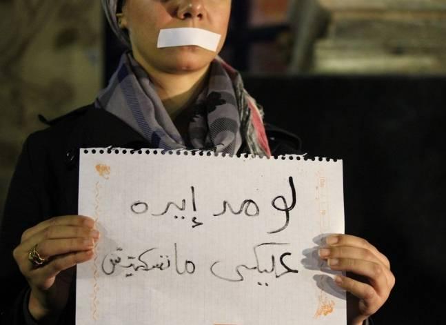 مبادرة لدعم النساء المعنفات/مصر