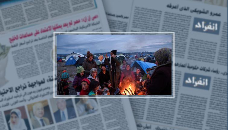 اللاجئين واللاجئات في أحد المخيمات / أرشيف