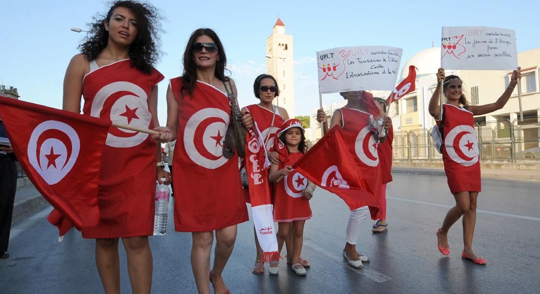 نساء تونسيات في احتفالية 13 آب 2013 AFP/Getty Images