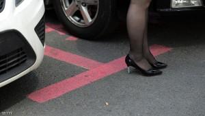 مواقف سيارات للنساء فقط