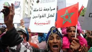 نساء من المغرب في تظاهرة احتجاجية/ العربية
