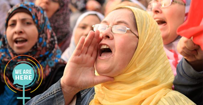 """حملة """"نحن هنا"""" هيئة الأمم المتحدة للمرأة"""