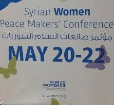 مؤتمر صانعات السلام السوريات بيروت 2016