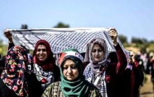 تظاهرة لنساء فلسطينيات
