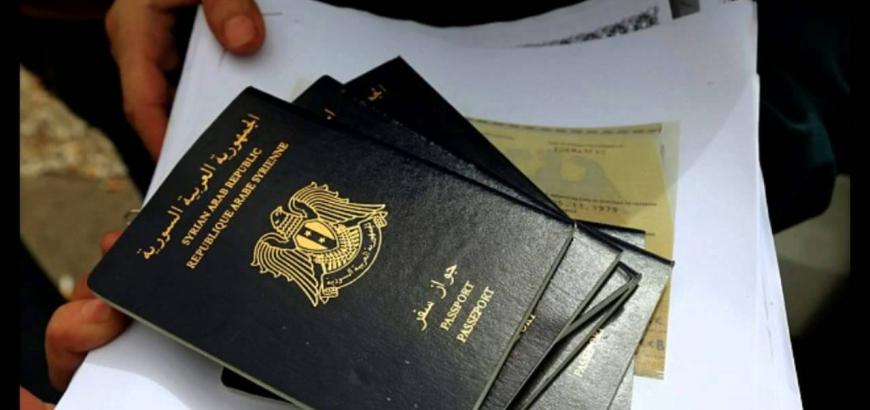 الجنسية السورية