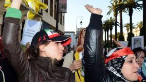 مغربيات خلال تظاهرة في الرباط/وكالة الصحافة الفرنسية