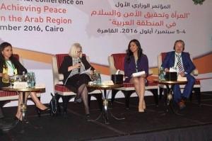 """مؤتمر """"المرأة وتحقيق الأمن والسلام في المنطقة العربية"""" في القاهرة"""