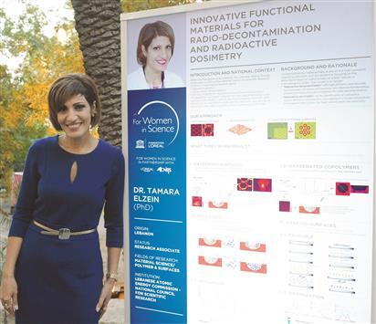 حازت الزين الجائزة عن بحوثها في ابتكار مواد لإزالة التلوث الإشعاعي