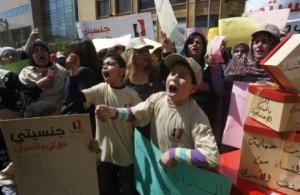 """اعتصام حملة """"جنسيتي"""" في بيروت - جريدة الأخبار"""