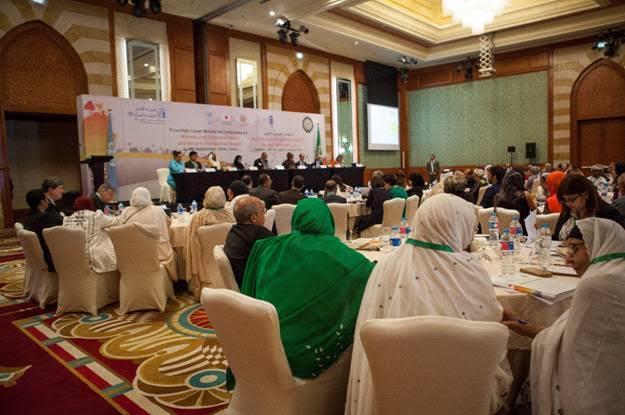 """فعاليات المؤتمر الوزاري الأول حول """"المرأة وتحقيق الأمن والسلام"""""""