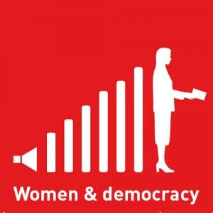حقوق المرأة & الديمقراطية