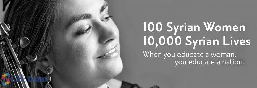 """برنامج منح دراسية باسم """"100 امرأة سورية لبناء مستقبل 10.000 سوري"""""""