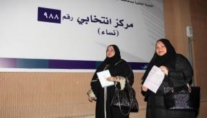 سعوديات يشاركن في الانتخابات في جدة (30/8/2015/ فرانس برس)