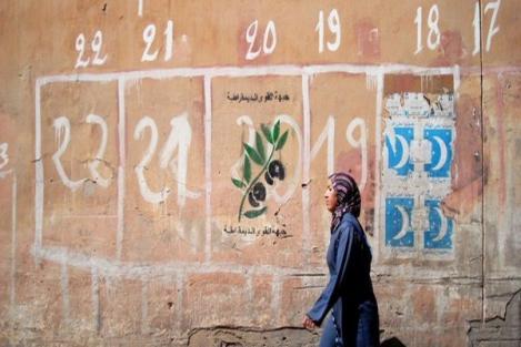 المرأة في الانتخابات البرلمانية المغربية