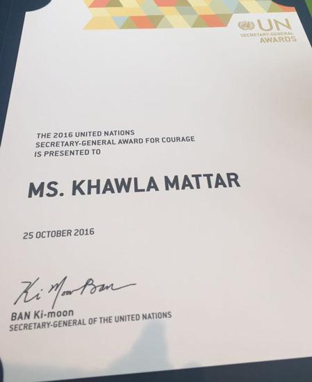 جائزة أمين عام الأمم المتحدة للشجاعة 2016