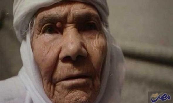 المعمرة السورية عائدة الكرمي، 115 عامًا