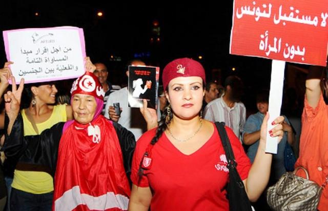 تظاهرة نسوية في تونس / أرشيف