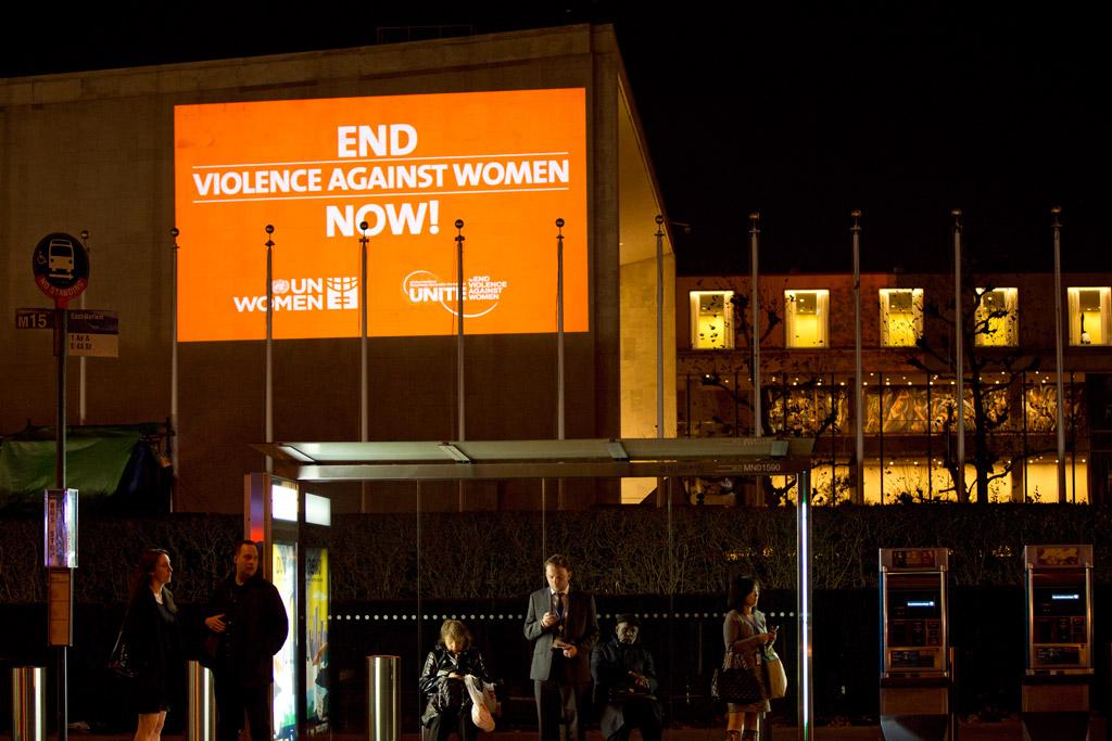 """""""متحدون من أجل إنهاء العنف ضد المرأة"""""""