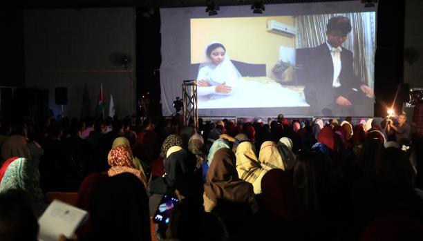 """فعاليات """"الكرنفال السينمائي – نساء من أجل التغيير"""" في غزة"""