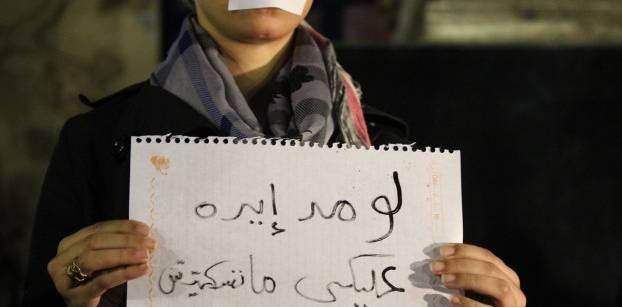 وقفة احتجاجية على سلالم نقابة الصحفيين في مصر