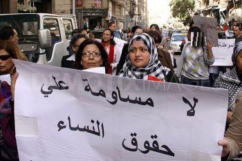 إحدى التظاهرات النسوية في المغرب/ أرشيف