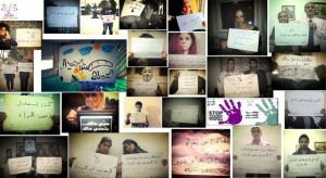 مناهضة العنف ضد المرأة السورية
